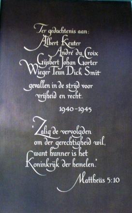 Amsterdam, plaquette in de Singelkerk