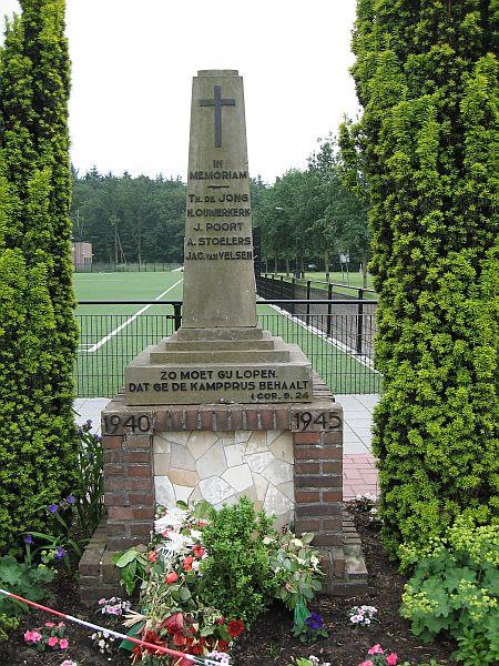 Hilversum, monument in sportcomplex 'Anna's Hoeve'