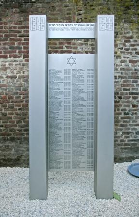 Roermond, 'Joods monument'