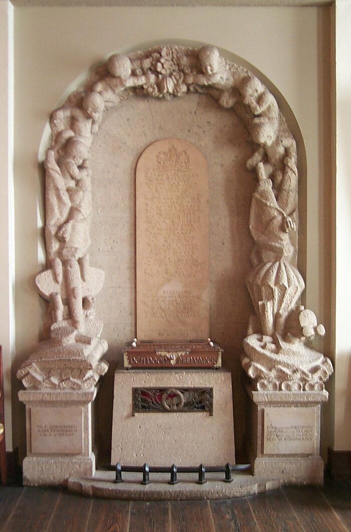 's-Hertogenbosch, monument in de Oranjegalerij (foto: A.F.A.M. Wetzer)