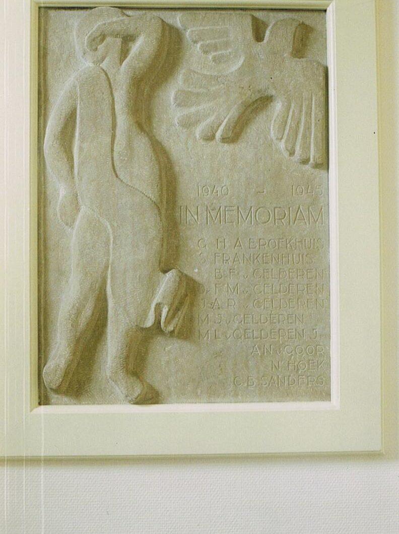 Enschede, monument 'Stoomweverij Nijverheid'