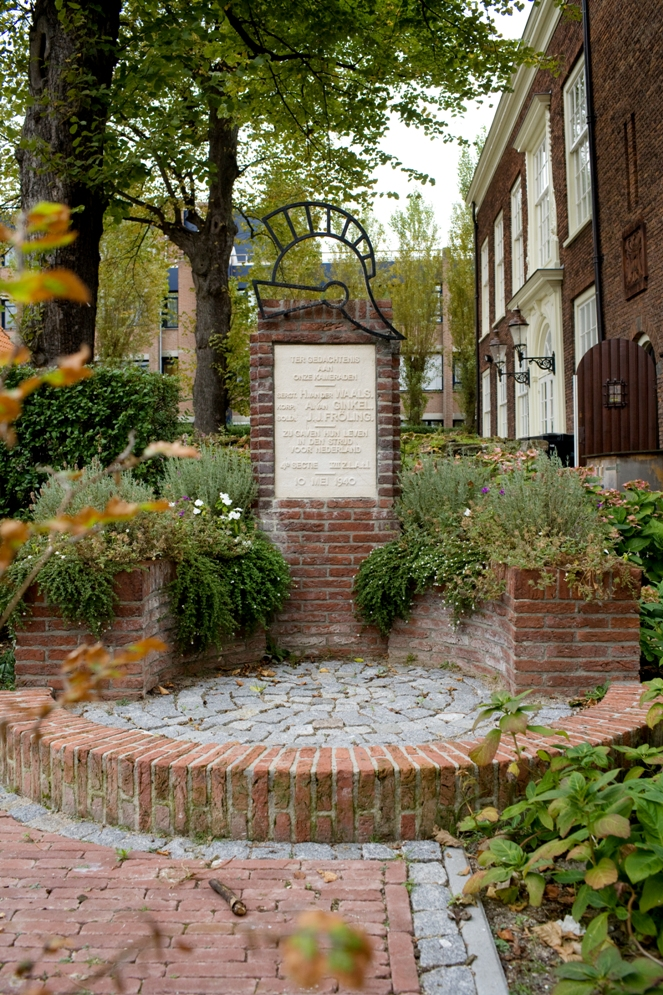 Den Haag, 'Monument Zoeklichtafdeling' (foto: Janita Stassen)