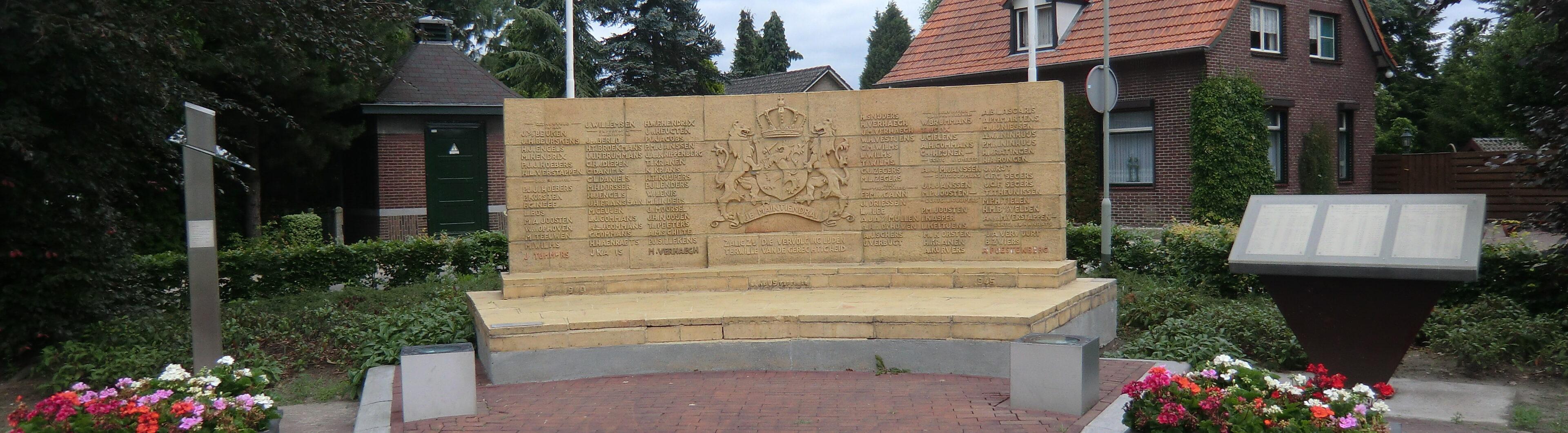 Panningen, 'Everlo-monument' (foto: Prudent Staal)