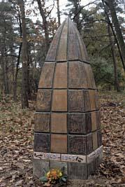 Kaatsheuvel, vredesmonument