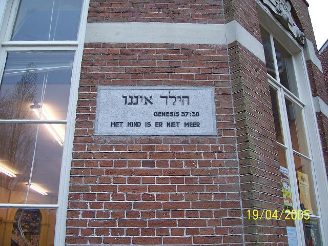Leeuwarden, Joods monument