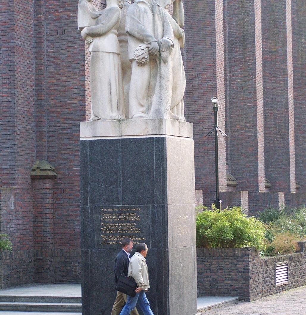 Utrecht, 'Monument voor Gevallen Spoorwegpersoneel' (foto: Brbbl op Wikimedia Commons - CC BY-SA 3.)