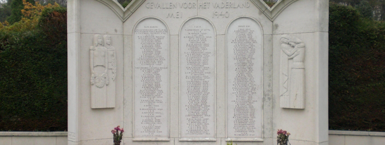 Den Haag, monument op Algemene Begraafplaats