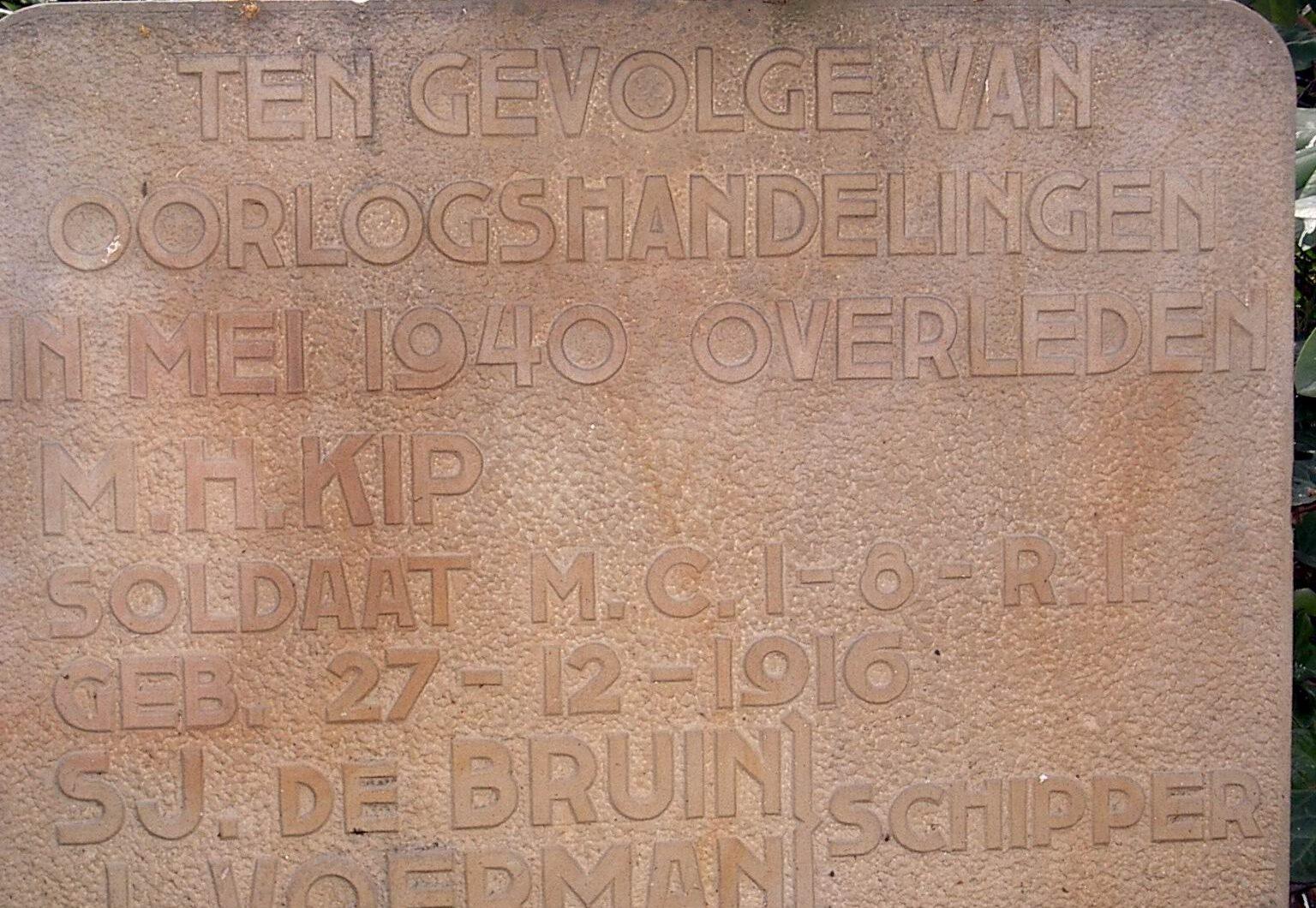 Doesburg, Nederlands grafmonument (2)