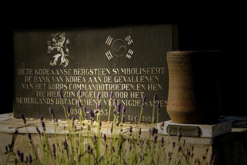 Roosendaal, 'Korea-monument' (foto: Checkpoint)