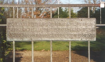 Oudeschild, Georgische begraafplaats 'Loladse'