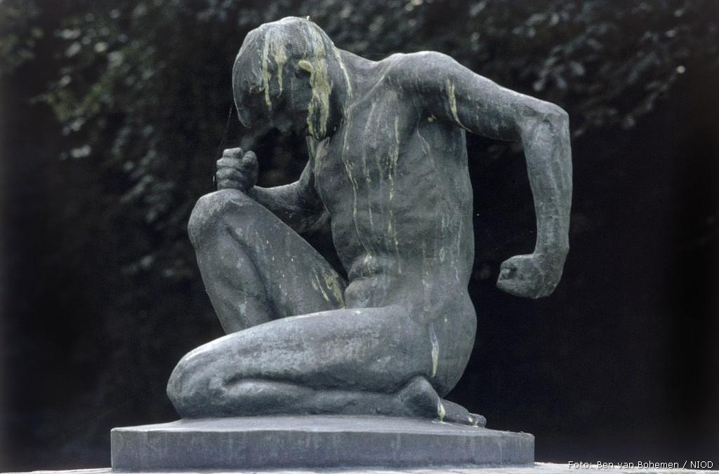 Maarssen, monument in Park Goudestein