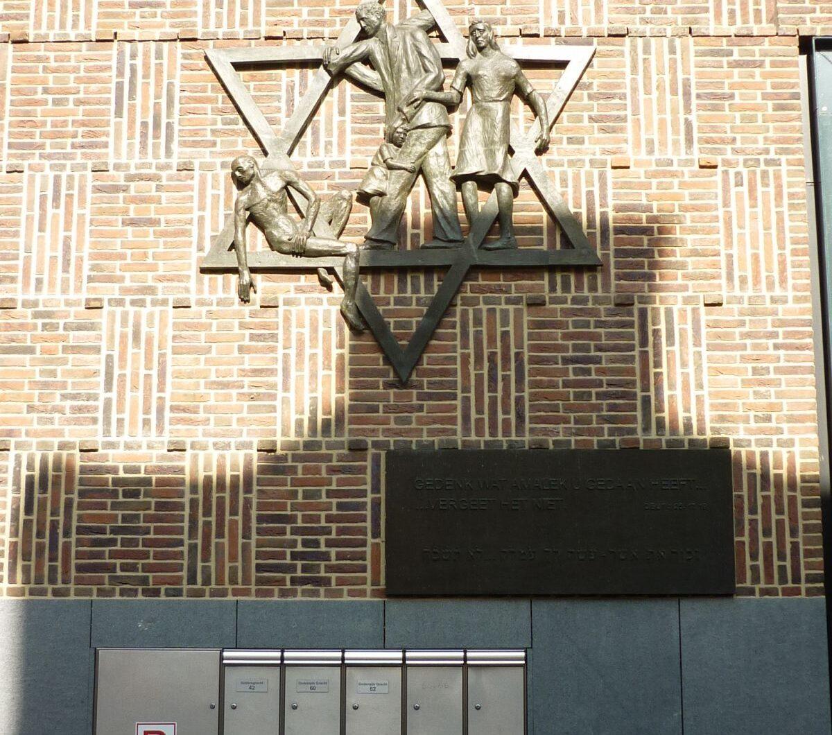 Den Haag, 'Davidster'