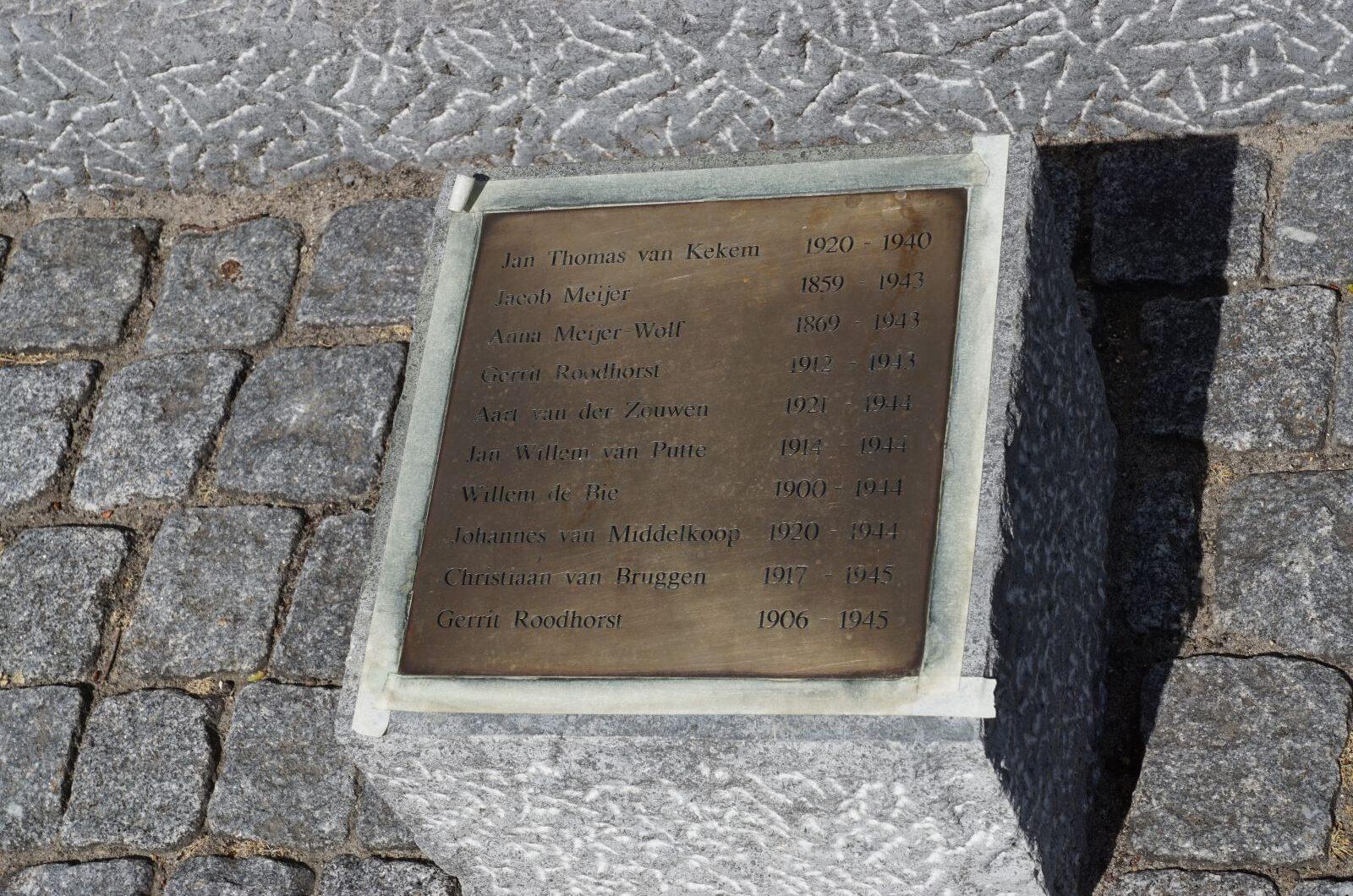 Ameide, 'Herdenkingsmonument oorlogsslachtoffers'