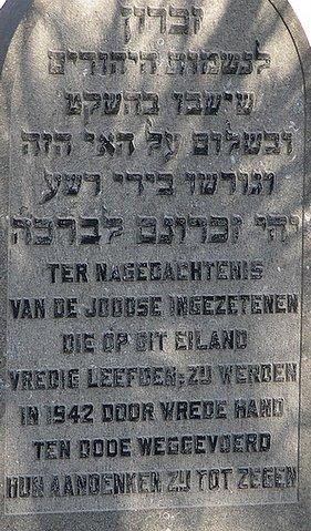 Middelharnis, 'Joods monument'