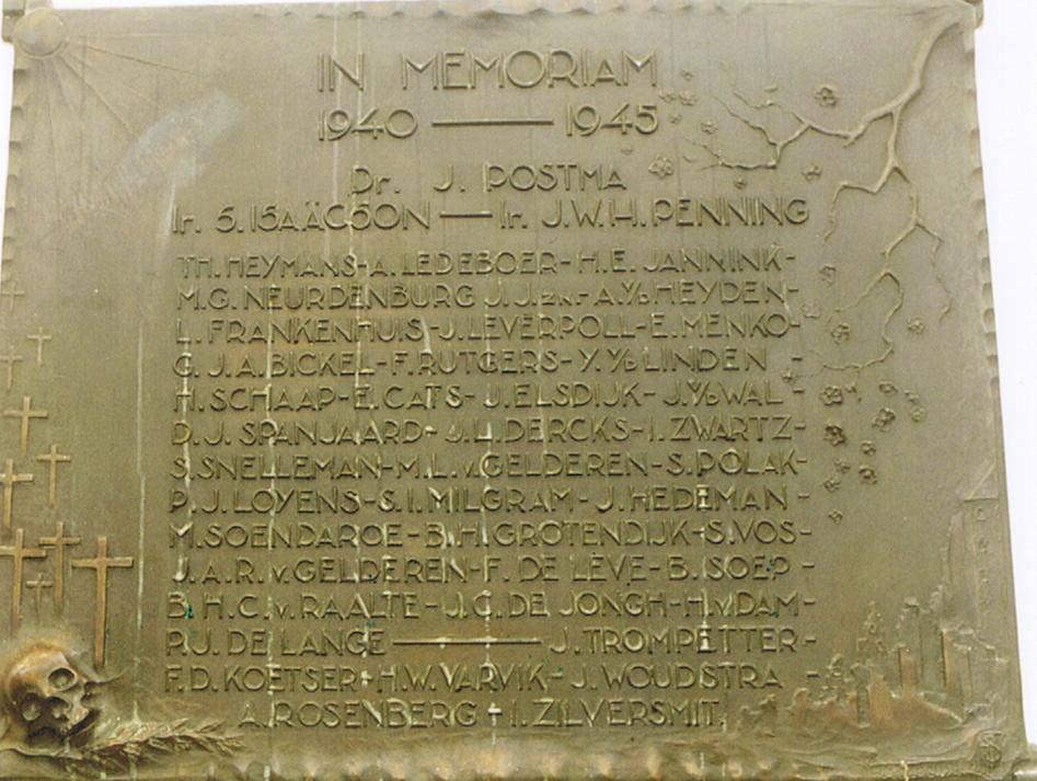 Enschede, gedenkplaat in de voormalige Hogere Textielschool