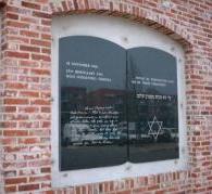 Leek, 'Joods monument' (foto: Jan Eggens)